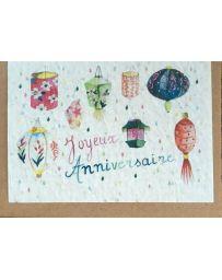 Carte à planter - Joyeux Anniversaire Lanternes - LES CARTES DE LULU
